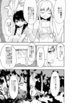 2girls alternate_costume bow bra check_translation comic contemporary culter greyscale hair_bow hakurei_reimu kirisame_marisa long_hair monochrome multiple_girls no_hat no_headwear skirt touhou translated translation_request underwear