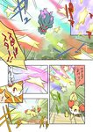 ! :d :o attack check_translation comic commentary_request day emphasis_lines fennekin gen_2_pokemon gen_6_pokemon highres misdreavus no_humans noel_(noel-gunso) open_mouth outdoors partially_translated pokemon pokemon_(creature) smile star surprised translation_request