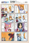 3girls 4koma absurdres ahoge amputee aozaki_touko arcueid_brunestud artbook artoria_pendragon_(all) b-suke black_hair blonde_hair blue_eyes breasts cellphone comic company_connection crossed_arms crossover cyborg fate/stay_night fate_(series) hair_intakes highres jacket kara_no_kyoukai large_breasts multiple_4koma multiple_girls phone prosthesis prosthetic_arm red_eyes red_jacket ryougi_shiki saber scan short_hair translated tsukihime turtleneck type-moon