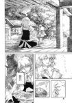 2girls absurdres ameyama_denshin basket braid comic doujinshi greyscale hakurei_reimu highres kirisame_marisa monochrome multiple_girls no_hat no_headwear non-web_source page_number partially_translated scan touhou translation_request tree