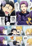 2boys 2girls agravain_(fate/grand_order) anger_vein armor artoria_pendragon_lancer_(fate/grand_order) black_hair blonde_hair cape chibi crown fate/grand_order fate_(series) fur_trim head_on_chest highres hug jitome lancelot_(fate/grand_order) multiple_boys multiple_girls nogi_(acclima) purple_eyes purple_hair saber saber_of_red tagme translation_request