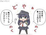 1girl akatsuki_(kantai_collection) anchor_symbol badge black_eyes black_hair black_legwear black_sailor_collar black_skirt chibi commentary_request food full_body goma_(yoku_yatta_hou_jane) hair_between_eyes kantai_collection long_hair long_sleeves neckerchief open_mouth pantyhose pleated_skirt red_neckwear sailor_collar school_uniform serafuku shirt simple_background skirt smile solo standing sweets translation_request twitter_username white_background white_shirt