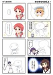 4koma 5girls angora_rabbit animal animal_on_head azumanga_daiou bangs blouse blue_eyes blue_hair blue_neckwear blue_vest blunt_bangs bow bowtie brown_footwear brown_hair bunny bunny_on_head coffee collarbone collared_shirt comic commentary_request costume cup eyebrows_visible_through_hair flower gochuumon_wa_usagi_desu_ka? green_eyes gun hair_between_eyes hair_ornament hair_scrunchie hairclip highres holding holding_gun holding_weapon hoto_cocoa hoto_cocoa's_school_uniform jouga_maya kafuu_chino kafuu_chino's_school_uniform kneehighs light_blue_hair loafers long_hair low_twintails motion_lines multiple_girls natsu_megumi on_head orange_hair parody plaid_sailor_collar pointing_weapon purple_eyes purple_hair purple_neckwear purple_scrunchie purple_vest rabbit_house_uniform red_eyes red_hair red_sailor_collar sailor_collar scared school_uniform scrunchie serafuku shirosato shirt shoes short_hair sidelocks skirt sparkle spilling sweat tedeza_rize tippy_(gochiusa) translation_request tray trembling turn_pale twintails ujimatsu_chiya vest wavy_hair wavy_mouth weapon white_blouse white_footwear white_shirt white_skirt wing_collar x_hair_ornament yellow_eyes