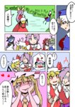 /\/\/\ 6+girls :3 :> ? ahoge alternate_hair_length alternate_hairstyle amputee arm_holding ascot belt black_hat blonde_hair blue_hair blush bow bowtie bracelet braid brown_hair closed_eyes comic crystal detached_sleeves dress eyebrows_visible_through_hair faceless faceless_female fang flandre_scarlet flying_sweatdrops food frog_hair_ornament fruit green_hair hair_bow hair_ornament hair_ribbon hair_tubes hakurei_reimu hands_on_own_cheeks hands_on_own_face hat hat_bow hat_ribbon heart hinanawi_tenshi jewelry kochiya_sanae lavender_hair leaf light_blue_hair long_hair missing_limb mob_cap multiple_girls nurse_cap ocean peach pink_hat ponytail puffy_short_sleeves puffy_sleeves purple_hair red_bow red_cross red_dress red_eyes red_ribbon remilia_scarlet ribbon shaded_face shirt short_hair short_sleeves side_ponytail skirt skirt_set snake_hair_ornament star sweat temu touhou translation_request turn_pale uu~ watatsuki_no_yorihime white_hair white_shirt wide_sleeves wings yagokoro_eirin yandere_trance yellow_bow yellow_ribbon