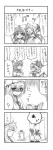 3girls 4koma :x bat_wings bespectacled closed_eyes comic fang glasses greyscale hakurei_reimu highres monochrome multiple_girls patchouli_knowledge pince-nez remilia_scarlet shaded_face sora_no_amagumo touhou translated wings