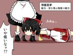 2girls apron ascot black_hair blush bow brown_eyes commentary_request detached_sleeves hair_bow hair_tubes hakurei_reimu kirisame_marisa multiple_girls ribbon ribbon-trimmed_sleeves ribbon_trim rokunen shoes skirt skirt_set socks touhou translation_request wide_sleeves