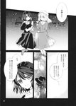 3girls bar capelet cocktail_glass comic cup dress dress_shirt drinking_glass fedora frills greyscale hat highres long_hair long_sleeves low_twintails maribel_hearn mob_cap monochrome multiple_girls page_number scan school_uniform shirt short_hair short_sleeves short_twintails skirt torii_sumi touhou translated twintails usami_renko usami_sumireko vest wine_glass