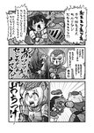 2girls alternate_costume armadillo_ears armadillo_tail armor blush breastplate cabbie_hat collared_shirt comic crying elbow_pads extra_ears giant_armadillo_(kemono_friends) giant_pangolin_(kemono_friends) greyscale hat helmet highres in_the_face kemono_friends kemono_friends_pavilion kotobuki_(tiny_life) long_hair monochrome multiple_girls necktie pangolin_ears playground_equipment_(kemono_friends_pavilion) pleated_skirt scales shield shirt short_hair short_sleeves skirt sweatdrop translated vest