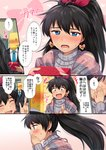 1boy 1girl black_hair blue_eyes blush bow box business_suit comic commentary earrings embarrassed fang formal ganaha_hibiki gift gift_box hair_bow heart heart_earrings hiiringu idolmaster idolmaster_(classic) jewelry laughing long_hair open_mouth p-head_producer ponytail producer_(idolmaster) suit sweatdrop translated valentine