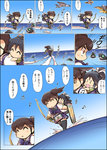 +++ 2girls :d ? ^_^ aqua_eyes beamed_quavers bird black_hair black_legwear blue_skirt blue_sky bow_(weapon) brown_eyes brown_hair chibi closed_eyes comic fish fleeing flying_fish flying_sweatdrops glaring grin hair_ribbon hakama_skirt high_ponytail hisahiko horizon i-class_destroyer japanese_clothes kaga_(kantai_collection) kantai_collection katsuragi_(kantai_collection) long_hair looking_at_another multiple_girls muneate musical_note open_mouth partially_submerged pointing ponytail quaver ribbon ringed_eyes ro-class_destroyer shinkaisei-kan short_hair side_ponytail singing skirt sky smile spoken_question_mark tasuki translated treble_clef v_arms weapon white_ribbon |_|