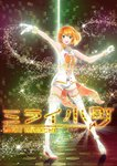 1girl :d belt blonde_hair boots character_name cleavage_cutout floating_hair full_body gloves green_eyes hair_between_eyes highres looking_at_viewer mirai_komachi official_art open_mouth outstretched_arms short_hair short_shorts shorts sleeveless smile solo standing thigh_boots thighhighs vocaloid white_footwear white_gloves white_shorts zettai_ryouiki