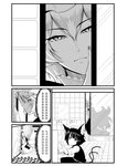 2girls animal_ears aura cat_ears cat_tail chen cleaning comic dress fox_ears fox_tail hat highres indozou monochrome multiple_girls multiple_tails nekomata peeking sample short_hair slit_pupils socks sponge tabard tail touhou translated two_tails warugaki_(sk-ii) yakumo_ran