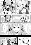 5girls =3 absurdres blush bowing comic eating elizabeth_bathory_(fate) elizabeth_bathory_(fate)_(all) fate/grand_order fate_(series) flying_sweatdrops fujimaru_ritsuka_(female) giving_up_the_ghost glasses greyscale hair_over_one_eye highres holding holding_spoon horns kiyohime_(fate/grand_order) long_hair mash_kyrielight monochrome multiple_girls nero_claudius_(fate) nero_claudius_(fate)_(all) open_mouth pointy_ears short_hair sparkle spoon sweatdrop tanakara translation_request trembling wallet