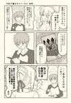 1boy 1girl :p ahoge artoria_pendragon_(all) check_translation closed_eyes commentary_request craft_essence emiya_shirou fate/grand_order fate_(series) hand_on_own_face happy holding holding_phone looking_at_another looking_at_viewer looking_down open_mouth partially_translated phone pointing pointing_down saber surprised tongue tongue_out translation_request tsukumo valentine zooming_in