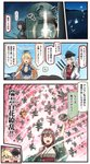 3girls 3koma aircraft airplane armored_vehicle black_hat blonde_hair breasts brown_eyes brown_hair comic commentary e16a_zuiun elbow_gloves emphasis_lines facial_scar fan front-tie_top gangut_(kantai_collection) gloves grin ground_vehicle hachimaki hair_between_eyes hair_ornament hairclip happi hat headband highres holding holding_fan hyuuga_(kantai_collection) ido_(teketeke) iowa_(kantai_collection) jacket japanese_clothes kantai_collection large_breasts long_hair long_sleeves multiple_girls nejiri_hachimaki open_mouth paper_fan peaked_cap pipe pipe_in_mouth pointing red_shirt remodel_(kantai_collection) revision scar shirt short_hair smile speech_bubble translated type_87_dowa uchiwa white_hair white_jacket