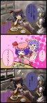 2girls 3koma arugamah bad_id bad_pixiv_id blood cake comic food hat highres izayoi_sakuya maid multiple_girls nosebleed pastry pouring pun purple_hair remilia_scarlet silver_hair sneezing tea touhou translated wings