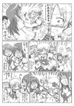 1boy 3girls abuse asphyxiation bad_id bad_pixiv_id blush bullying comic drill_hair greyscale hair_ornament highres kosshii_(masa2243) mahou_shoujo_madoka_magica miniskirt monochrome multiple_girls neck_hold plaid plaid_skirt pleated_skirt school_uniform skirt strangling tears tomoe_mami translated twin_drills twintails