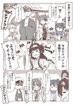 1boy 4girls admiral_(kantai_collection) ahoge alternate_costume bad_id bad_pixiv_id casual comic double_bun eyepatch hair_ornament hairband headgear highres ido_(teketeke) inazuma_(kantai_collection) kaga_(kantai_collection) kantai_collection kongou_(kantai_collection) long_hair monochrome multiple_girls shimakaze_(kantai_collection) short_hair side_ponytail tenryuu_(kantai_collection) translated