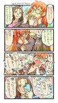 2girls 4koma afterimage bangs_pinned_back bird blue_jacket blush breasts brown_hair comic crumbs eating eyebrows_visible_through_hair glasses green-framed_eyewear grey_sweater highres jacket large_breasts long_hair multiple_girls nonco open_mouth original parted_lips pigeon pink_shirt round_eyewear shirt smile sweat sweatdrop sweater sweating_profusely taking_picture twintails wavy_mouth