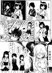 /\/\/\ ahoge bare_shoulders braid comic crying crying_with_eyes_open curry curry_rice detached_sleeves food fusou_(kantai_collection) hair_ornament hair_over_shoulder japanese_clothes kantai_collection long_hair mogami_(kantai_collection) monochrome neckerchief nontraditional_miko onio partially_translated pleated_skirt school_uniform serafuku shigure_(kantai_collection) short_hair shorts single_braid skirt tears torn_clothes translation_request yamashiro_(kantai_collection)