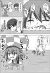 3girls >_< absurdres asphyxiation bare_shoulders bubble closed_eyes comic commentary_request drowning fang float folded_ponytail greyscale hair_ornament highres ikazuchi_(kantai_collection) inazuma_(kantai_collection) innertube kantai_collection lightning_bolt meitoro monochrome multiple_girls nanodesu_(phrase) ocean open_mouth outdoors pout ripples school_swimsuit shirayuki_(kantai_collection) speech_bubble sweatdrop swimming swimsuit translated