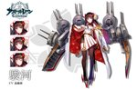 1girl aiguillette arm_up azur_lane bangs belt black_gloves brown_hair brown_legwear brown_skirt cannon character_name closed_eyes closed_mouth coat commentary_request epaulettes expressionless expressions eyebrows_visible_through_hair flower fuji_choko full_body garter_straps gloves hair_flower hair_ornament horns jacket_on_shoulders katana long_hair long_sleeves military military_coat military_uniform multicolored_hair official_art open_clothes open_coat pantyhose pencil_skirt purple_eyes purple_hair red_flower rigging rudder_footwear sheath shoes sidelocks single_leg_pantyhose single_thighhigh skirt smile solo suruga_(azur_lane) sword thighhighs turret uniform weapon white_coat