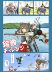admiral_(kantai_collection) akashi_(kantai_collection) arrow artist_request baby blue_skirt bow_(weapon) comic commentary_request damage_control_crew_(kantai_collection) e16a_zuiun english_text engrish_text fairy_(kantai_collection) flight_deck grey_hair hair_ribbon hakama_skirt highres hip_vent japanese_clothes kantai_collection long_hair long_sleeves multiple_girls muneate pink_hair pleated_skirt ranguage ribbon school_uniform serafuku short_hair side_ponytail skirt tasuki thighhighs translation_request tress_ribbon twintails weapon white_ribbon zuikaku_(kantai_collection)