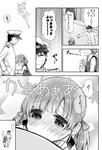 ... 1boy 1girl :o admiral_(kantai_collection) bangs blunt_bangs blush clenched_hand closed_eyes closed_mouth collared_shirt comic dress eyebrows_visible_through_hair faceless faceless_female flying_sweatdrops greyscale hair_ribbon hand_up hat indoors k_hiro kantai_collection kneehighs long_sleeves military_hat military_jacket monochrome nose_blush ooshio_(kantai_collection) open_mouth outstretched_arms pants peaked_cap profile remodel_(kantai_collection) ribbon school_uniform shirt sleeveless sleeveless_dress spoken_ellipsis spread_arms standing sweat translation_request twintails wavy_mouth