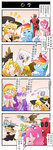 0_0 1boy 4koma 6+girls >_< alice_margatroid applejack blonde_hair blue_hair bow check_commentary check_translation chinese closed_eyes comic commentary commentary_request crescent deadpool fire flying frills gilda green_hair griffin hair_bow hair_ribbon hairband hat highres kawashiro_nitori kirisame_marisa lighter lightning_dust long_hair marvel multicolored_hair multiple_girls my_little_pony o_o orange_hair patchouli_knowledge pink_hair pinkie_pie propeller rainbow_dash rainbow_hair red_hair ribbon running sweatdrop touhou translated translation_request tree_stump white_album_2 xin_yu_hua_yin