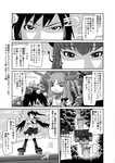 4girls building cellphone check_translation comic hat highres himekaidou_hatate hinanawi_tenshi horns ibuki_suika monochrome multiple_girls phone shameimaru_aya touhou translated translation_request udppagen wings