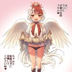 1girl ass_visible_through_thighs bangs bird black_panties blonde_hair blush boots chick chicken covering_eyes dress eyebrows_visible_through_hair feathered_wings highres looking_at_viewer multicolored_hair neck_ribbon niwatari_kutaka open_mouth panties puffy_short_sleeves puffy_sleeves red_eyes red_hair ribbon shirt short_hair short_sleeves skirt skirt_lift smile solo tail_feathers touhou two-tone_hair underwear white_shirt wings yudepii