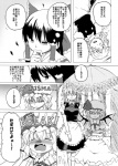 4girls bat_wings bow braid comic detached_sleeves fang greyscale hair_bow hakurei_reimu hat izayoi_sakuya kirisame_marisa maid_headdress monochrome multiple_girls parasol remilia_scarlet shino_(ponjiyuusu) short_hair tears touhou translated twin_braids umbrella wings wrist_cuffs