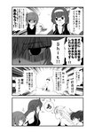 ahoge bangs bare_shoulders breasts collarbone comic commentary_request dog_tags double_bun eyebrows_visible_through_hair folded_ponytail greyscale hair_flaps hair_ornament hair_ribbon hairband hairclip inazuma_(kantai_collection) kantai_collection kongou_(kantai_collection) large_breasts long_hair looking_at_viewer messy_hair monochrome motion_blur motion_lines multiple_girls open_mouth remodel_(kantai_collection) ribbon running ryuujou_(kantai_collection) shaded_face surprised sweatdrop tank_top translated twintails yua_(checkmate) yuudachi_(kantai_collection)