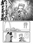 3koma 4girls animal_ears bangs bat-eared_fox_(kemono_friends) blank_eyes cardigan carrying check_translation chibi closed_mouth comic emphasis_lines extra_ears eyebrows_visible_through_hair fox_ears fox_tail gloom_(expression) greyscale highres kemono_friends kotobuki_(tiny_life) long_hair long_sleeves looking_at_another lying medium_hair monochrome multicolored_hair multiple_girls on_back on_stomach open_mouth pale_fox_(kemono_friends) parted_bangs scared screaming short_over_long_sleeves short_sleeves sidelocks silver_fox_(kemono_friends) skirt snot snow snowing standing tail tearing_up teeth tibetan_sand_fox_(kemono_friends) tongue translation_request unconscious vest wide-eyed