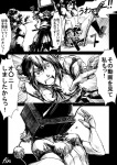 2girls animal_ears comic ed_(end) geta greyscale hat highres in_the_face inubashiri_momiji kneehighs monochrome multiple_girls open_mouth panties pointy_ears shameimaru_aya short_hair sword tail tears television tengu-geta tokin_hat touhou translated underwear weapon wolf_ears wolf_tail yuri
