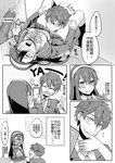 1boy 1girl anzu_(ensemble_stars!) blazer bow breath cardigan cellphone chinese comic cum ejaculation ensemble_stars! facial futa_with_male futanari greyscale hairband heart heart-shaped_pupils jacket long_hair looking_down monochrome morisawa_chiaki necktie orgasm phone short_hair skirt smartphone symbol-shaped_pupils translation_request v wa_ga_ne
