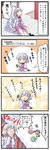 +_+ 4koma 5girls angel_wings anger_vein animal_ears apron berusuke_(beru_no_su) black_dress blonde_hair blush bow broom broom_riding brown_hair bunny_ears check_translation closed_eyes comic commentary covering_mouth detached_sleeves dress ear_blush flying flying_sweatdrops frog_hair_ornament green_hair gundam hair_bow hair_ornament hakurei_reimu hat highres jacket kirisame_marisa kishin_sagume kochiya_sanae long_sleeves multiple_girls open_clothes open_jacket open_mouth playing pointing pointing_forward puffy_short_sleeves puffy_sleeves purple_dress purple_hair red_eyes reisen_udongein_inaba shocked_eyes short_sleeves silver_hair single_wing sitting smile sparkle stairs touhou translation_request waist_apron wariza wings witch_hat