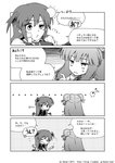 ... 2girls 4koma :/ :d :o ^_^ anger_vein artist_name bat_wings bow chibi closed_eyes collared_shirt comic directional_arrow double_bun dress_shirt eyebrows_visible_through_hair flying_sweatdrops greyscale hair_between_eyes hair_bow head_bump head_wings index_finger_raised katari_(ropiropi) koakuma long_hair long_sleeves low_wings monochrome multiple_girls necktie no_hat no_headwear open_mouth patchouli_knowledge shirt shrug sidelocks simple_background smile touhou translation_request uneven_eyes vest wavy_mouth white_shirt wings