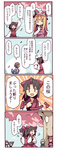 1boy 4girls 4koma black_hair blonde_hair bow brown_hair comic fuukadia_(narcolepsy) grey_hair hair_bow horn izayoi_sakuya konngara konpaku_youki long_hair multiple_girls red_eyes saigyouji_yuyuko saigyouji_yuyuko_(living) short_hair smile touhou touhou_(pc-98) translated yakumo_yukari