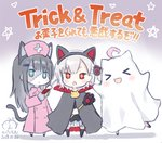 +_+ 3girls :d >_< ahoge animal_ears bangs black_cape black_hair black_legwear black_shirt blush cape capriccio cat_ears cat_girl cat_tail chibi closed_eyes commentary_request dated dress eyebrows_visible_through_hair fake_animal_ears ghost_costume gloves gradient gradient_background green_eyes grey_background grey_gloves grey_legwear hair_ornament hairclip halloween halloween_costume hat heart holding holding_syringe kaburi_chiko kapu_rinko long_hair long_sleeves multiple_girls nurse_cap ochi_ripca open_mouth original pantyhose pink_dress pink_hat pleated_skirt red_eyes shadow shirt signature silver_hair skirt smile standing star stitches syringe tail thighhighs translation_request trick_or_treat v-shaped_eyebrows very_long_hair white_background white_skirt xd