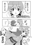 2girls absurdres bow cape comic drill_hair greyscale hair_bow head_fins highres japanese_clothes kimono long_sleeves masakano_masaka mermaid monochrome monster_girl multiple_girls scan sekibanki shirt short_hair touhou translated wakasagihime