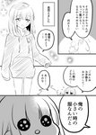 1boy 2girls :o bear blush chibi comic drawstring flying_sweatdrops greyscale hood hood_down hoodie long_sleeves marumikamo monochrome mother_and_son multiple_girls open_mouth original parted_lips shirt sleeves_past_wrists standing star translated