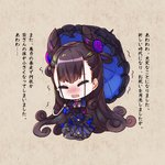 1girl bangs black_dress black_umbrella blush breasts brown_hair chibi closed_eyes dress eyebrows_visible_through_hair fate/grand_order fate_(series) frilled_umbrella frills full_body hair_ornament holding holding_umbrella jin_young-in juliet_sleeves large_breasts long_hair long_sleeves murasaki_shikibu_(fate) nose_blush open_mouth puffy_sleeves solo tears translation_request trembling two_side_up umbrella very_long_hair wavy_mouth wide_sleeves