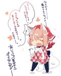 1girl animal_ears blonde_hair blush_stickers bowing check_translation chibi closed_eyes fox_ears fox_tail hair_between_eyes japanese_clothes kerchief kimono kyubey mahou_shoujo_madoka_magica one_eye_closed open_mouth original pepekekeko phantasy_star phantasy_star_online_2 shima_(pepekekeko) short_kimono solo sweatdrop tail thighhighs translation_request yagasuri yawning