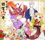 1girl 2017 2boys ;d ^_^ absurdres ahoge animal_ears bag bird blue_eyes blush brown_hair byulzzimon closed_eyes closed_mouth cup double_bun elin_(tera) eyebrows_visible_through_hair fang floral_print flower food fox_ears fox_tail furry hair_between_eyes hair_flower hair_ornament hair_over_one_eye hakama head_tilt high_elf highres holding holding_cup japanese_clothes kimono light_smile long_sleeves looking_at_viewer mouth_hold multiple_boys new_year number obentou official_art one_eye_closed open_mouth pointy_ears popori purple_eyes short_hair silver_hair skirt smile standing tail tera_online wallpaper white_skirt