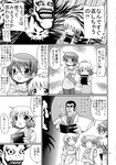 1boy 4girls check_translation comic death_note death_note_(object) duke_togo golgo_13 hidamari_sketch highres hiro miyako monochrome multiple_girls ryuk sae tagme translated translation_request yoshitani_motoka yuno