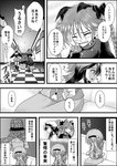 1boy 2girls 3girls animal_ears bird_wings blush bow braid cat_ears cat_tail comic commentary_request covering_face crying dress extra_ears eyeball greyscale hair_bow hairband hand_on_own_face hands_on_own_face hat heart highres jacket kaenbyou_rin komeiji_satori long_sleeves monochrome multiple_girls multiple_tails nekomata niiko_(gonnzou) pointy_ears puffy_short_sleeves puffy_sleeves reiuji_utsuho scarf shirt short_hair short_sleeves sitting skirt tail tears third_eye touhou translation_request trembling twin_braids walking wide_sleeves wings zun