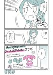 1girl :3 animalization aqua_hair bang_dream! blush bow cat clenched_hand collared_dress comic dress drooling emphasis_lines hair_bow hand_on_own_chin hikawa_hina hikawa_sayo jewelry jitome long_hair maruyama_aya monitor necklace pink_dress pixelated spoken_flying_sweatdrops spot_color sweatdrop toto_nemigi translation_request v-shaped_eyebrows waking_up
