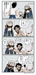 /\/\/\ 1girl 2boys 4koma =3 >_< \o/ arm_up arms_up asaya_minoru bandaged_arm bandages bangs beard black_gloves black_hair blue_cape blue_pants cape closed_eyes closed_mouth comic edward_teach_(fate/grand_order) eyebrows_visible_through_hair facial_hair facial_scar facing_away fate/grand_order fate_(series) fingerless_gloves gameplay_mechanics gao_changgong_(fate) gloves grey_hair hair_between_eyes holding holding_mask jack_the_ripper_(fate/apocrypha) mask mask_removed multiple_boys mustache outstretched_arms pants scar scar_across_eye scar_on_cheek shirt short_sleeves silver_hair single_glove translation_request twitter_username v-shaped_eyebrows white_shirt