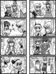 1boy 4girls 4koma ahoge blush bowl breasts camera chair chopsticks cleavage comic cup embarrassed enokuma_uuta filming food hat highres hijiri_byakuren kamishirasawa_keine kettle konpaku_youmu long_hair microphone monochrome morichika_rinnosuke multiple_girls newspaper rice short_hair sunglasses sweat toramaru_shou touhou translated undressing